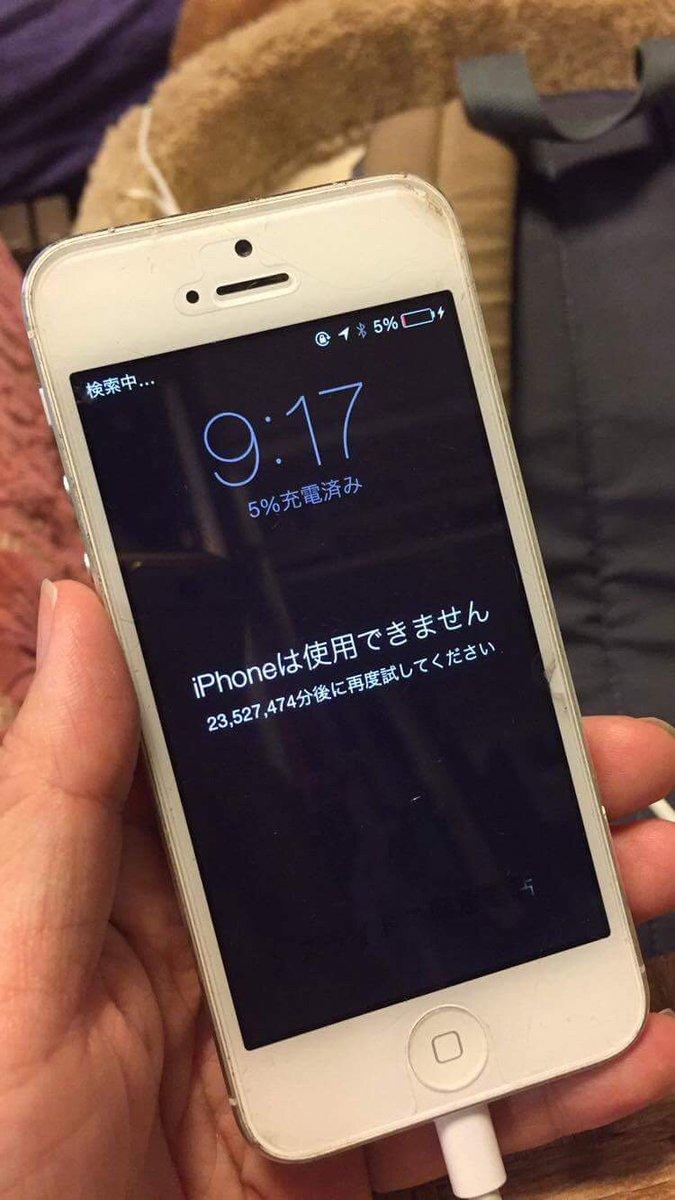 47年後までiPhone使えなくなった https://t.co/gzoN1pWaUW
