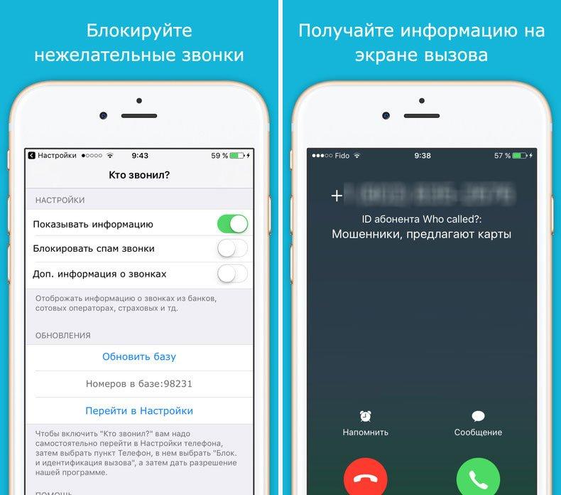 Блокировка На Iphone Как На Android