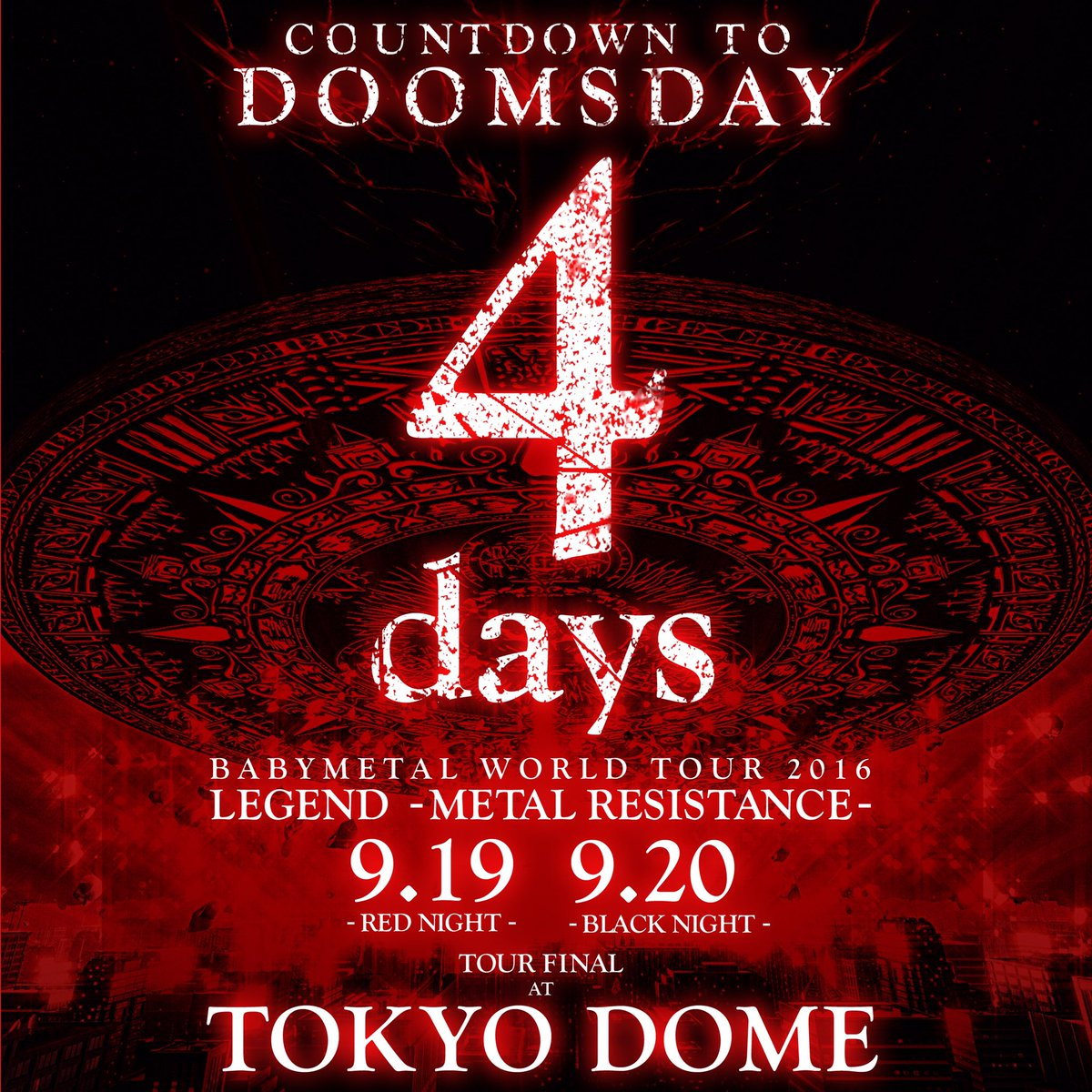 May the 4th be with you #BABYMETAL #TOKYODOME #東京ドーム #THEONE #DOOMSDAY https;//t.co/HGORXzJMnE