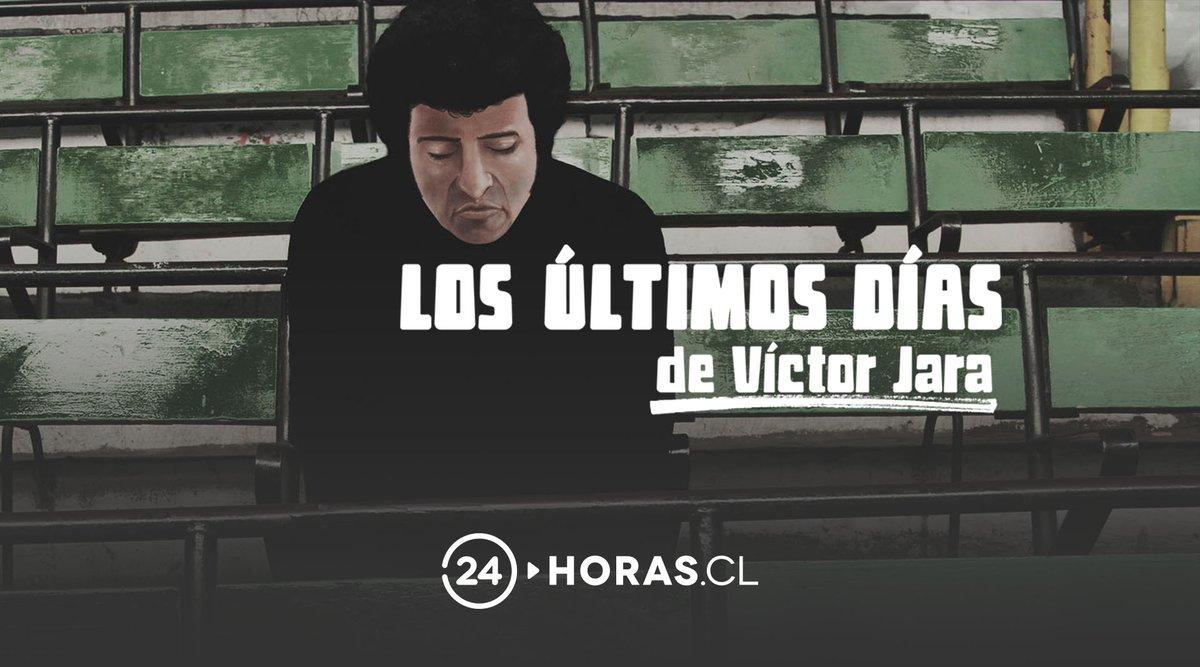 Avui fa 43 anys fou assassinat Víctor Jara. Impossible oblidar les últimes 24h [scroll down] https://t.co/LDZPaEgBCQ https://t.co/HIiIkbmDpO