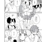たまこラブストーリー地上波おめでとう〜!卒業後、もち蔵に会いに東京に来るたまこの漫画です。