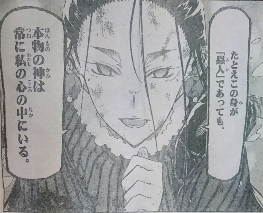 福田宏さん、こんばんは。今週の少年サンデー読んでムシブギョーが涙腺にくる神回。大坂五人衆で一番遅い登場の明石全登をこう
