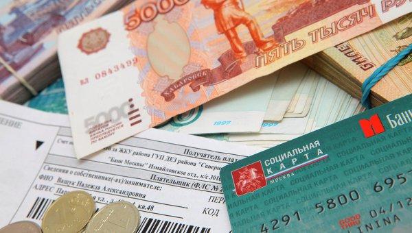 Avi-outdoorФинская компания почему нет перевода пенсии на карточку за февраль если мерзнете из-за