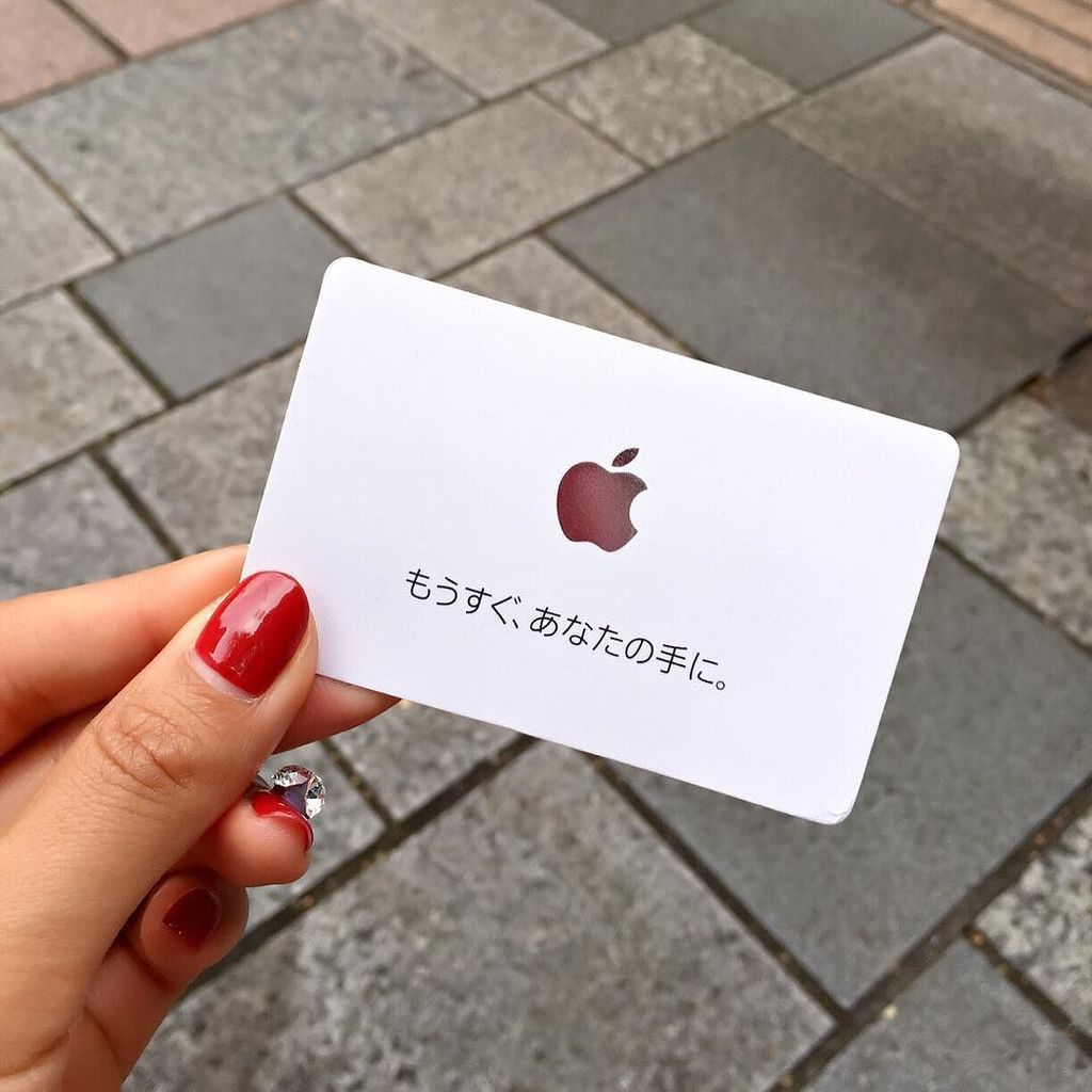 【iPhone7行列】 ドキドキしてきた
