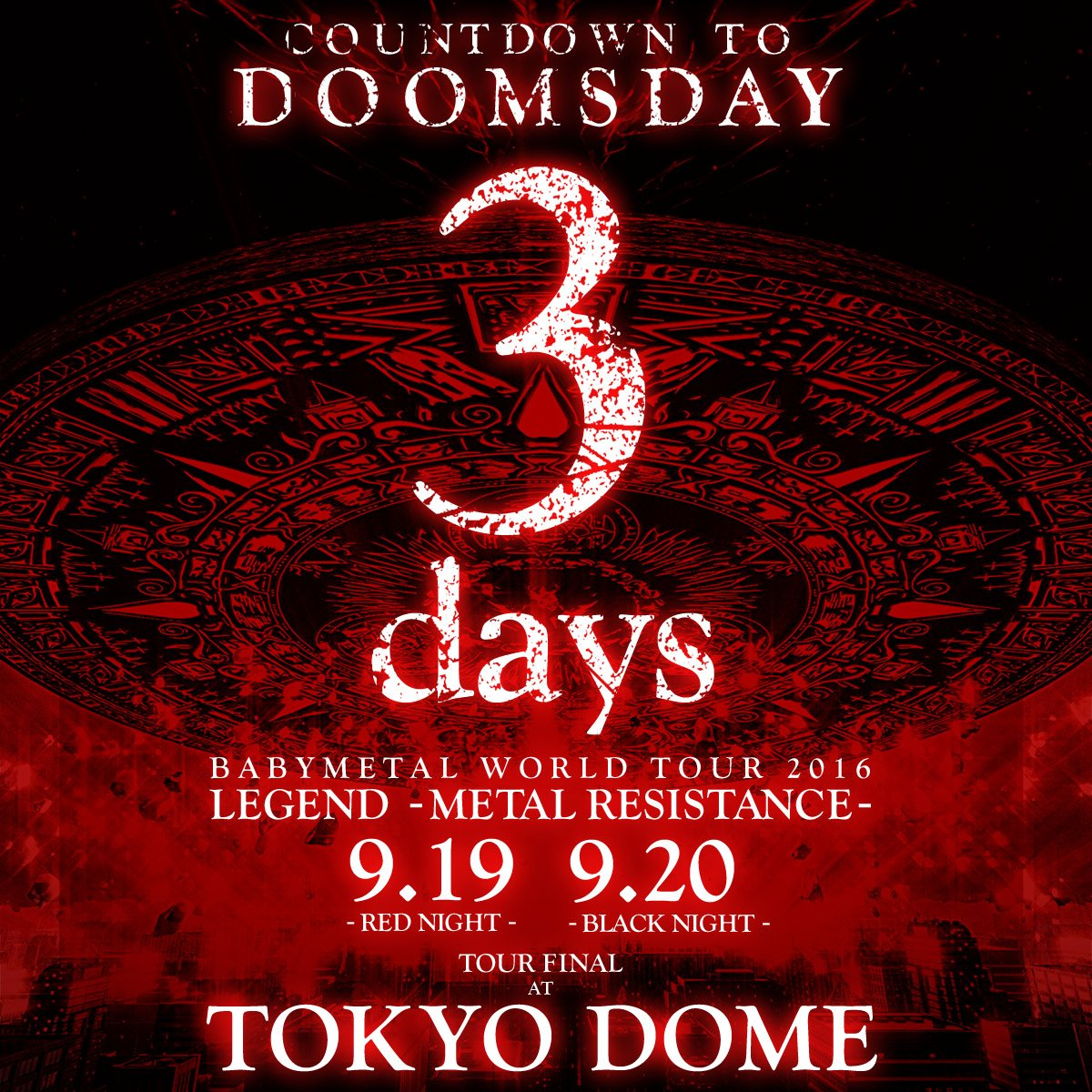 #BABYMETAL #TOKYODOME #東京ドーム #THEONE #DOOMSDAY https;//t.co/QhSzVynnYU