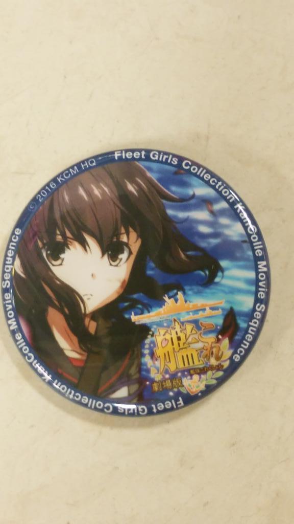 【映画村・艦これ】スタンプラリーも明日からです。スタンプ5つ集めると吹雪の缶バッジプレゼント!ラリーシートは京都市営地下