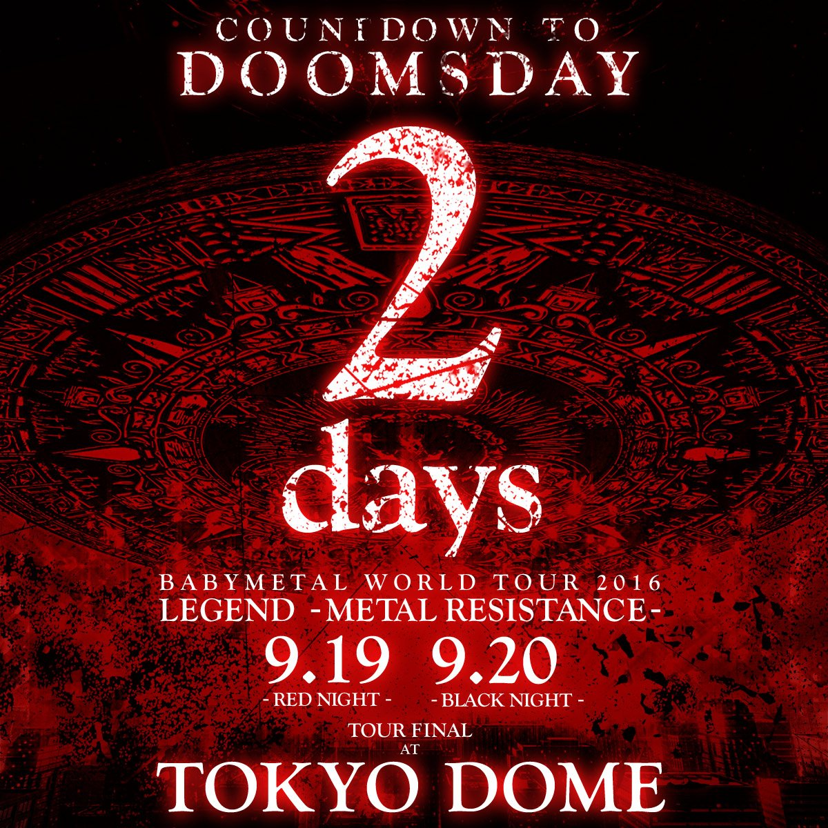 #BABYMETAL #TOKYODOME #東京ドーム #THEONE #DOOMSDAY https;//t.co/mGodlK5ROl