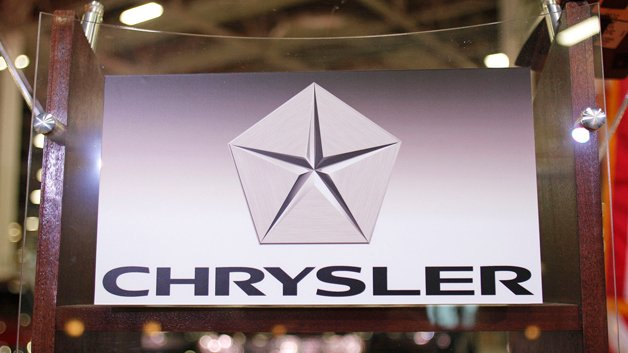 Fiat Chrysler Recalls 1.9 Million Vehicles Due To Faulty AirBags