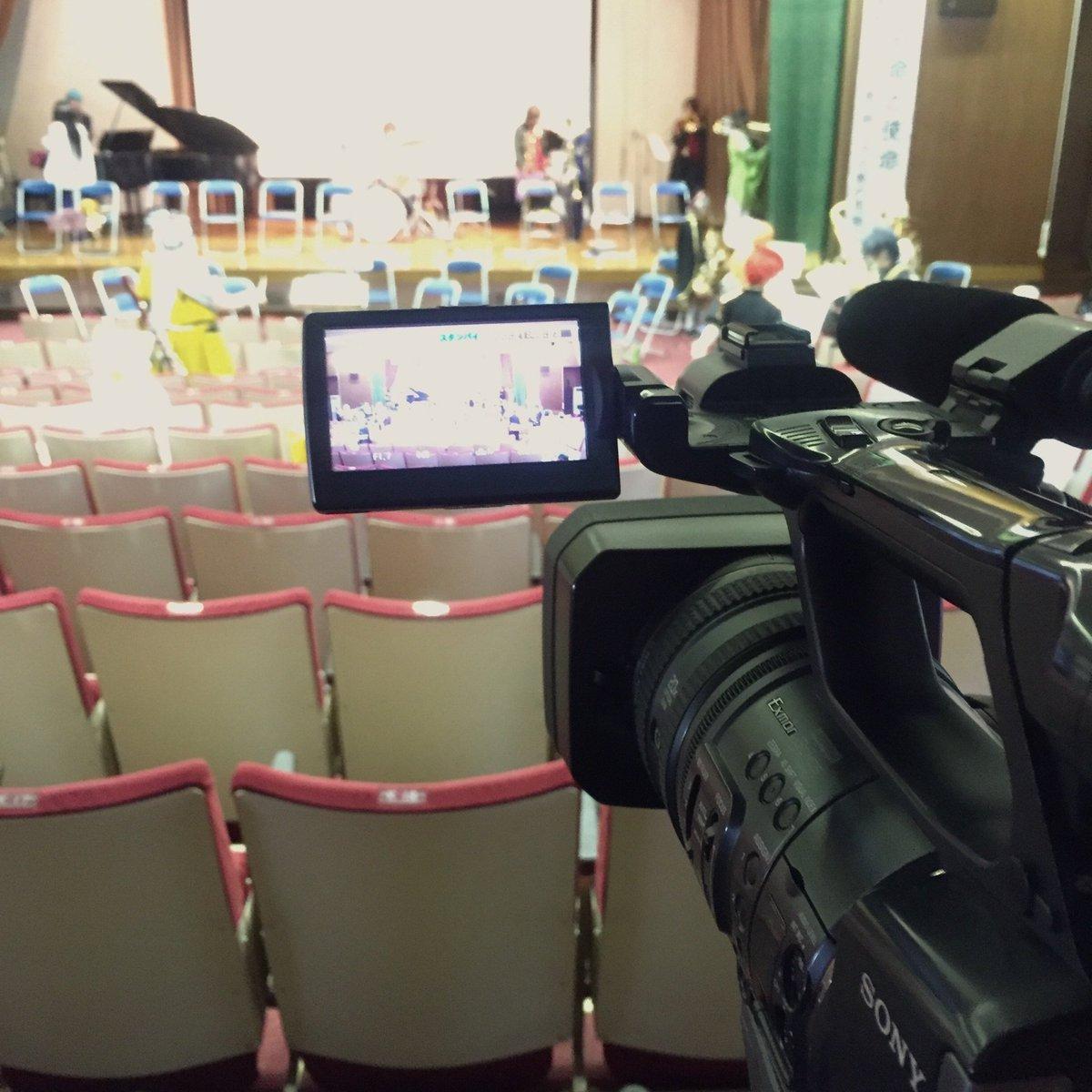 本日とうらぶ吹奏楽企画1日目でした。今日もカメラはまわしましたが、本番の収録は明日。動画収録はやっぱり緊張するw 頑張ります! #とうらぶ吹奏楽企画 https://t.co/keoagPti5e