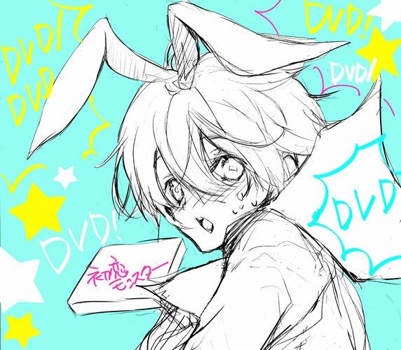 アニメ最終話合わせで色々描こうと思いましたが間に合わず。また明日。「DVD!DVD!」9/21発売  #初恋モンスター