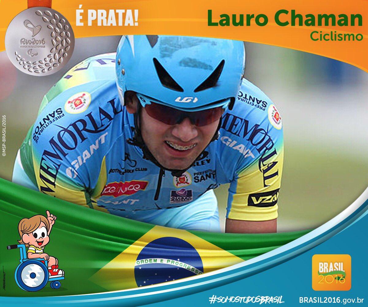 Lauro Chaman