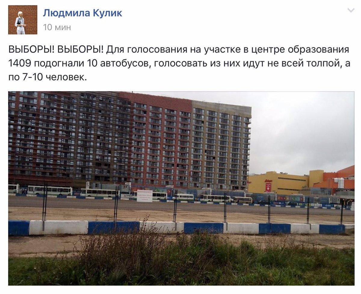 Хорошевский район #выборымосква2016 #выборы2016 https://t.co/1tfTzP3CTI