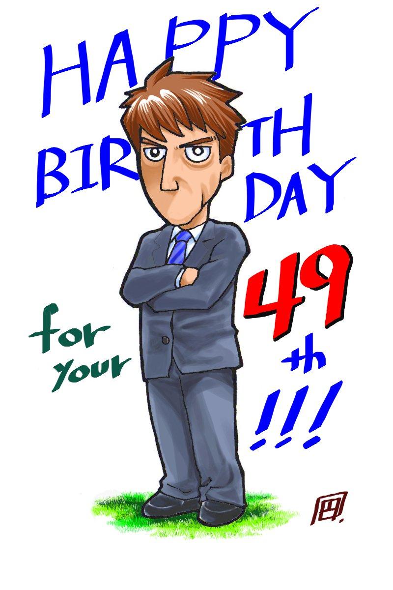 本日は井原正巳監督49歳のお誕生日だそうです。 おめでとうございます。頑張ろう奇蹟の残留へ! #avispa #アビスパ福岡 https://t.co/dKkJCvFuPR