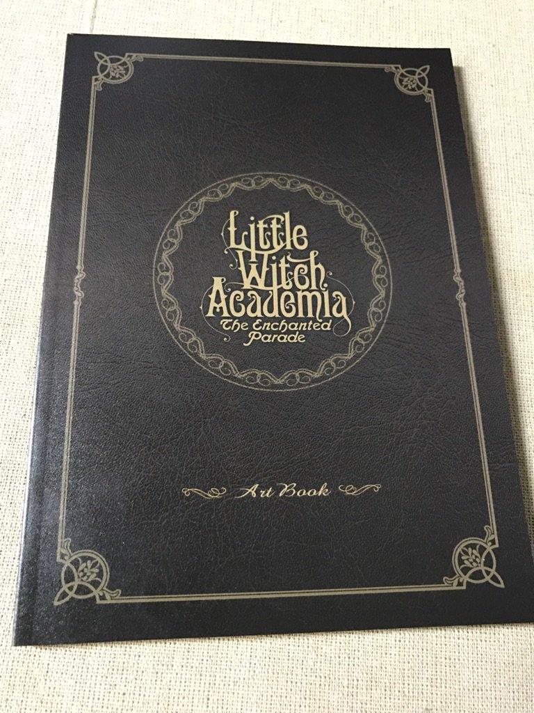 すごい今更リトルウィッチアカデミアのBD買ったけど 付いてきた設定資料冊子がとても良い…
