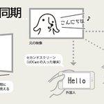 2016-09-19 18 聲の形 字幕