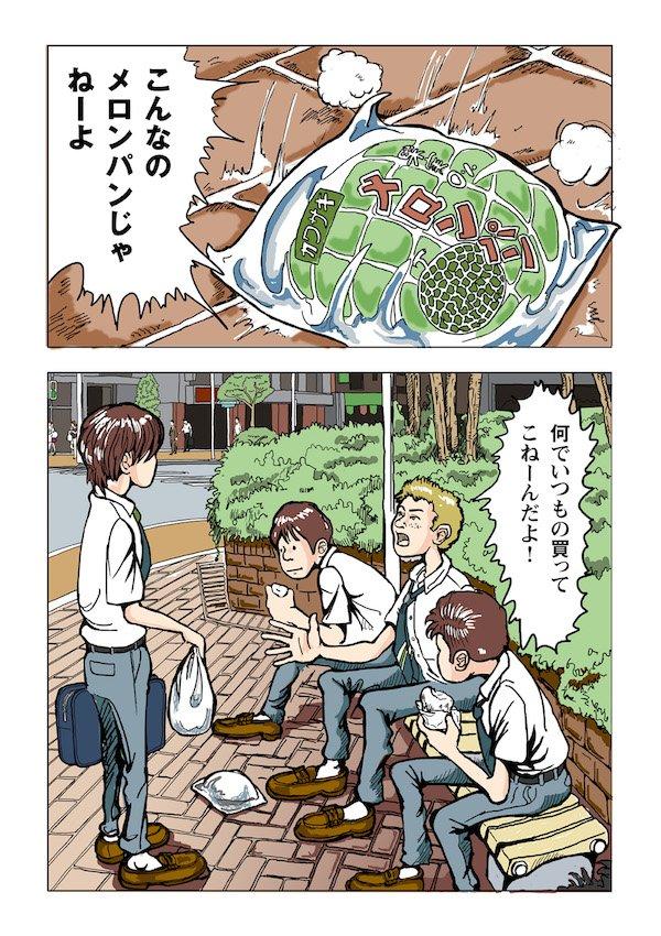 電書バトリリース作品のお知らせ。 「佐多岬」大一 高校生の翔太が夏休みにモンキーで日本の最南端佐多岬を目指す物語。10代の行き場のない感情が詰まっていて熱くなります!是非ご一読を。 https://t.co/UBNi5gJYao https://t.co/ScVyPDD66a