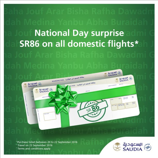 National Day surprise SR 86 on all domestic flights  For