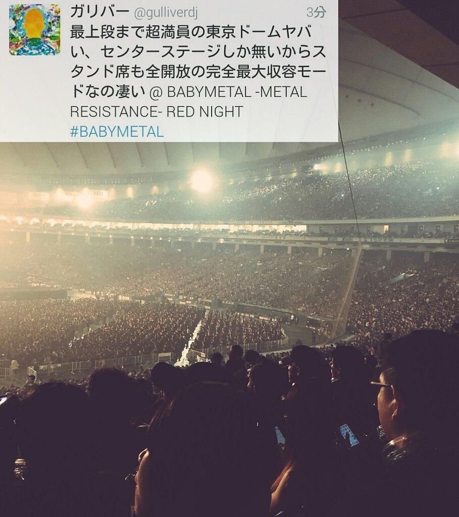 【悲報】不人気不倫NMBの京セラドーム無料イベントがガラガラwwwNMB運営は苦しい言い訳www©2ch.net->画像>64枚