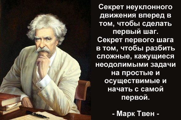 Казахские пословицы - t