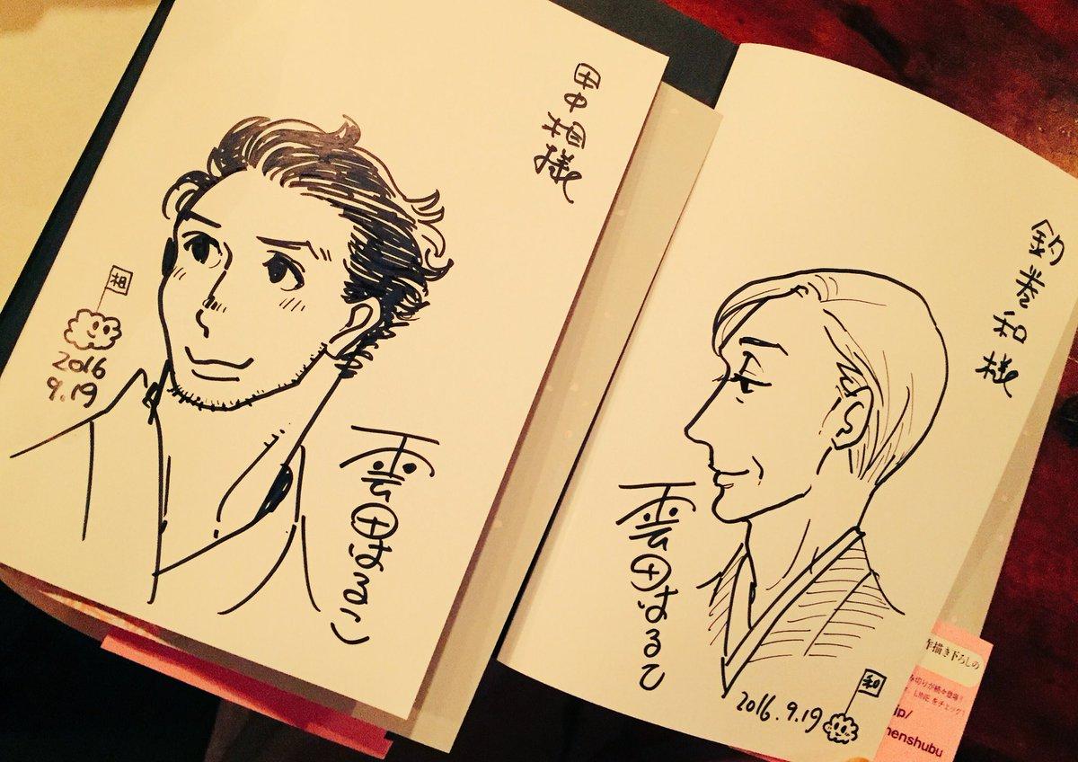 落語心中最終巻ーー雲田さんからもサイン入り