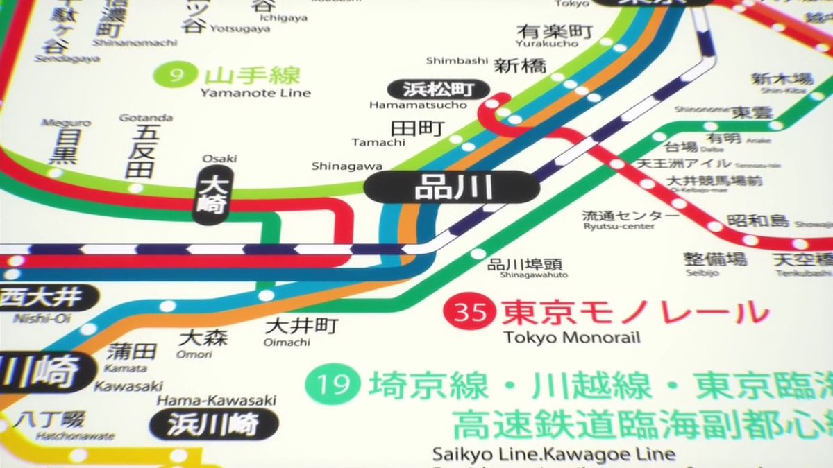 RAIL WARS! -日本國有鉄道公安隊- 3話その8103系海芝浦駅この世界ではりんかい線は国鉄の路線として開業し駅