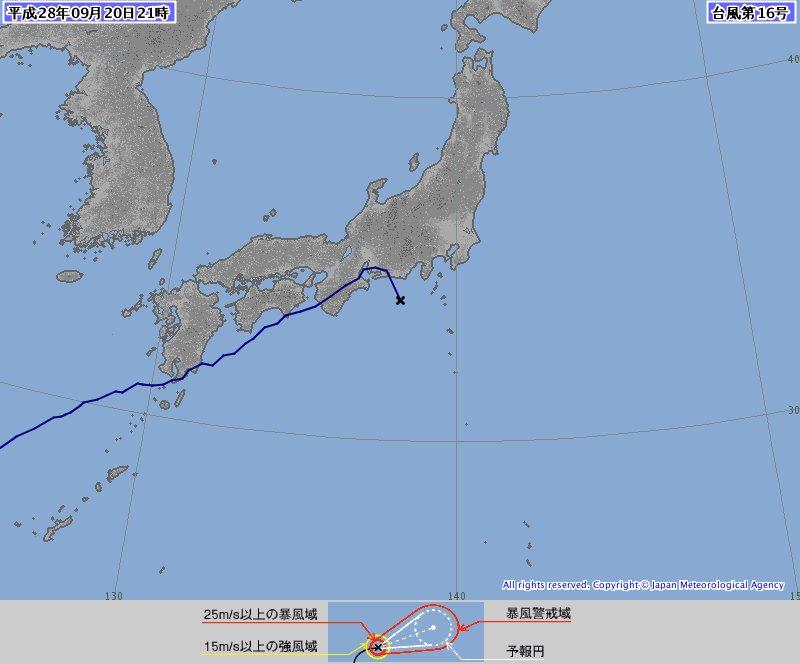 台風は静岡の長さに嫌になってしまった様子 https://t.co/u4DpAdIzKG