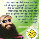 @Gurmeetramrahim If we follow healthy tips by Dr.MSG ,can never be caught up by any disease .#7DaysToLionHeart https://t.co/6ptiI7nqDL