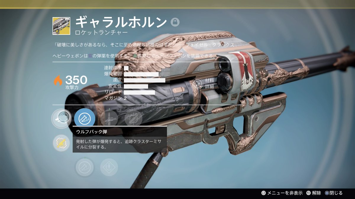 お疲れ様でした #PS4share https://t.co/TuEICYYPIv