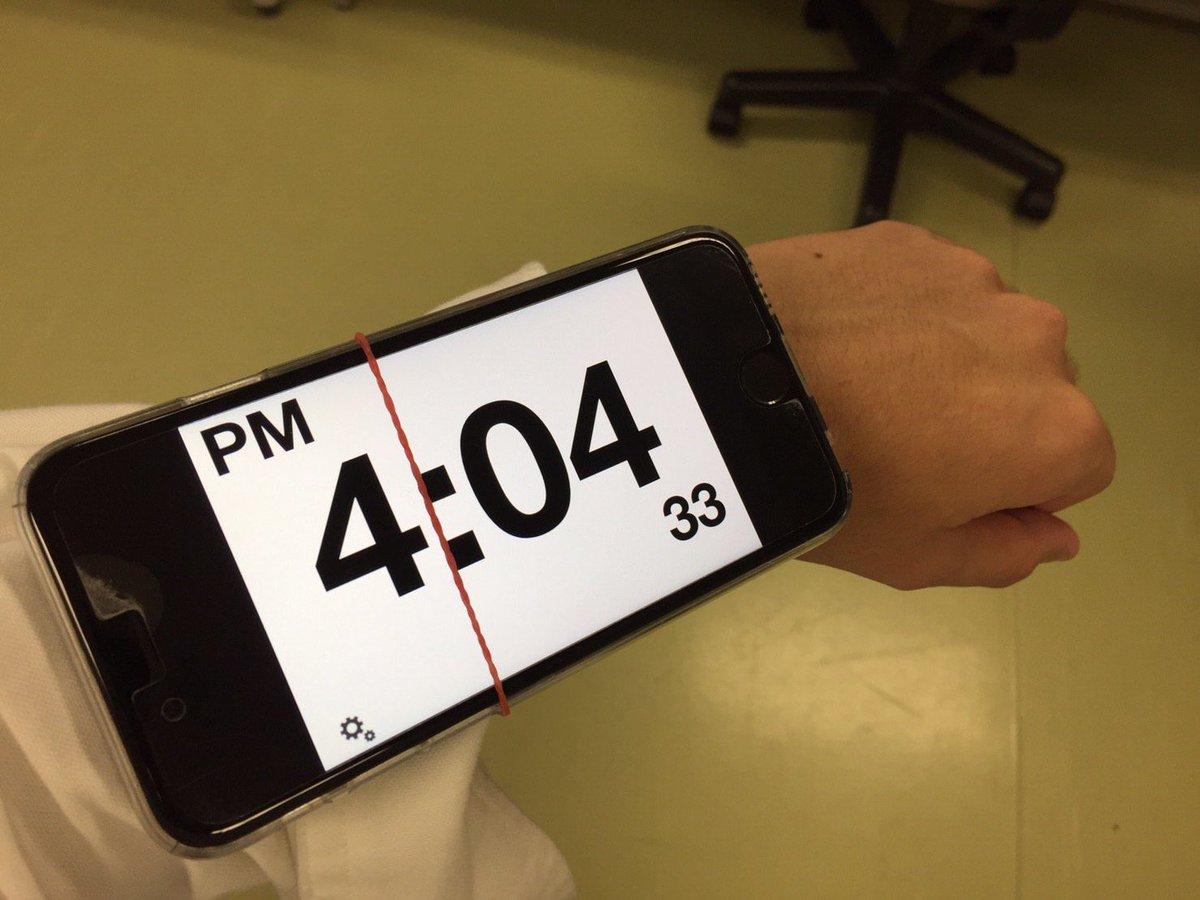 Apple Watch届いた https://t.co/VaKZyRbbPV