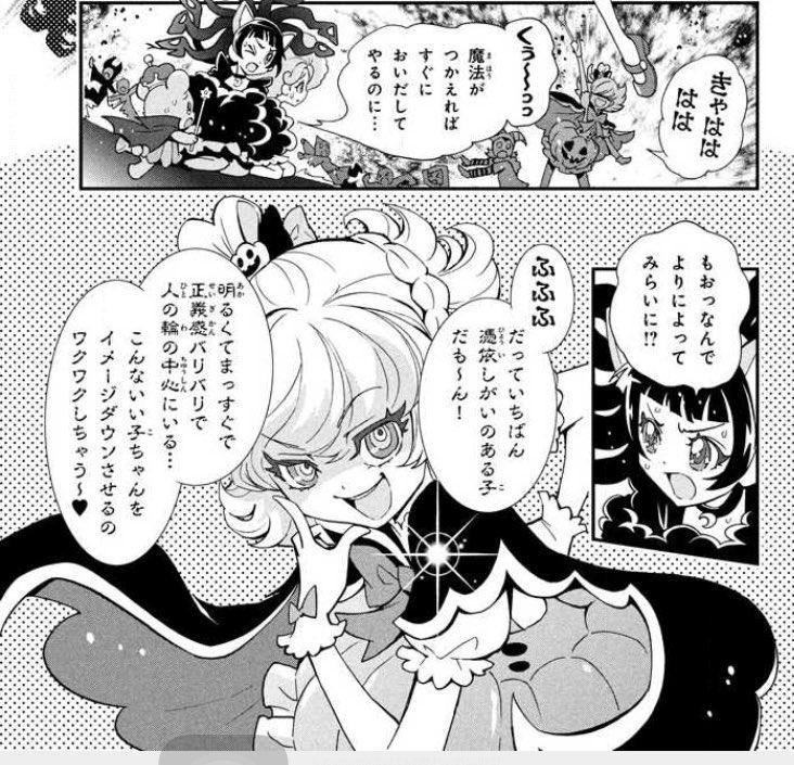 ★プリキュア総合143☆ [無断転載禁止]©bbspink.com->画像>377枚