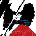 とても良い最終話で幕を閉じた『クロムクロ』のロゴデザインについて。「侍」が「富山」を舞台に「戦う」アニメということで…「