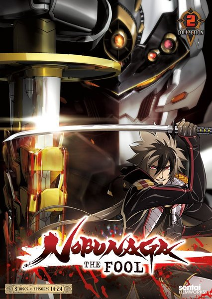 ノブナガ・ザ・フール 2 DVD (14-24話 275分収録 北米版 26)
