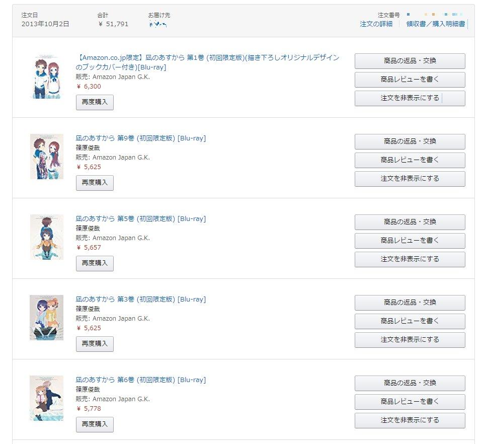 放送開始前にBD全巻予約したのは、凪あすとグラスリップくらいのもの。 #nagiasu #凪あす3周年
