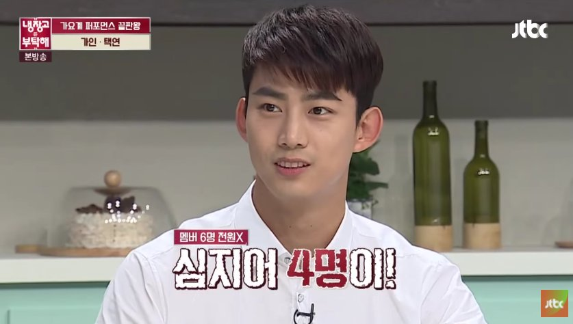 WATCH: Just How Much Does It Cost To Feed #2PM's Beastly Appetites? https://t.co/BlokegUujm https://t.co/zAOTw4CDCD