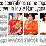 RT @vinu048: Three generations come together onscreen in  @prakashraaj 's #IdolleRamayana .. https://t.co/24MSz5DvuA