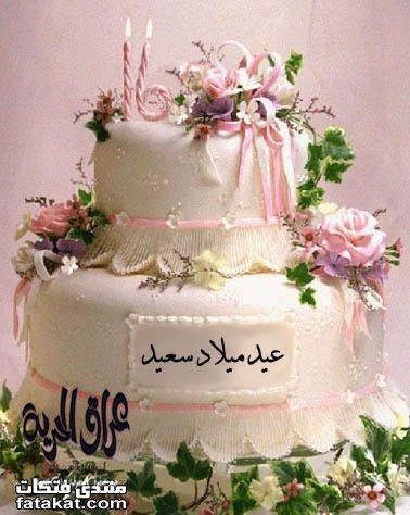 #حسن_عمر_HBD: #حسن_عمر_ HBD