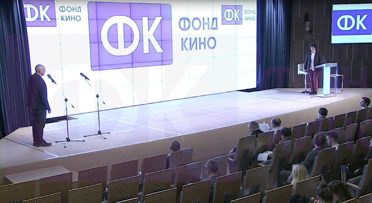 Фонд кино конкурс сценариев 2017