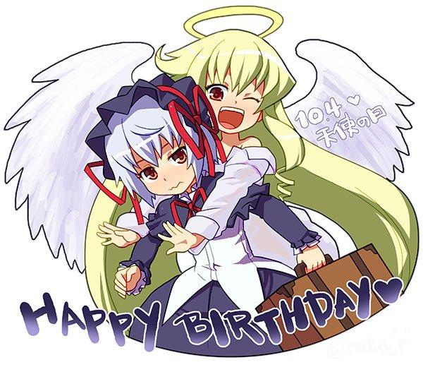 今日は何の日?リーゼの誕生日!(天使の日)#アルカナハート https://t.co/jYKiJ3Lniw