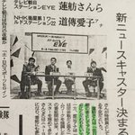 拡散 これが蓮舫側が必死で削除している画像ですか。 じゃあ、私も拡散しておこう。 https://t.co/g87g1yYRZY 朝日素粒子 #ヒルナンデス #スクランブル #ひるおび #バイキング #ミヤネ屋 #グッデイ #nhk #nhk24 @NHK_PR