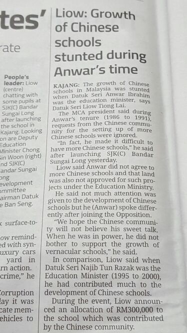 Growth of SRJKC stunted by @anwarpembohong SAID @liowtionglai What says @cmlimguaneng ? @chongsinwoon @WeeKaSiong https://t.co/K2iS02oeVE