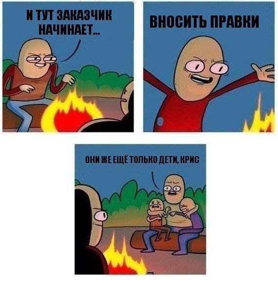 seksualnie-shutochnie-schitalochki