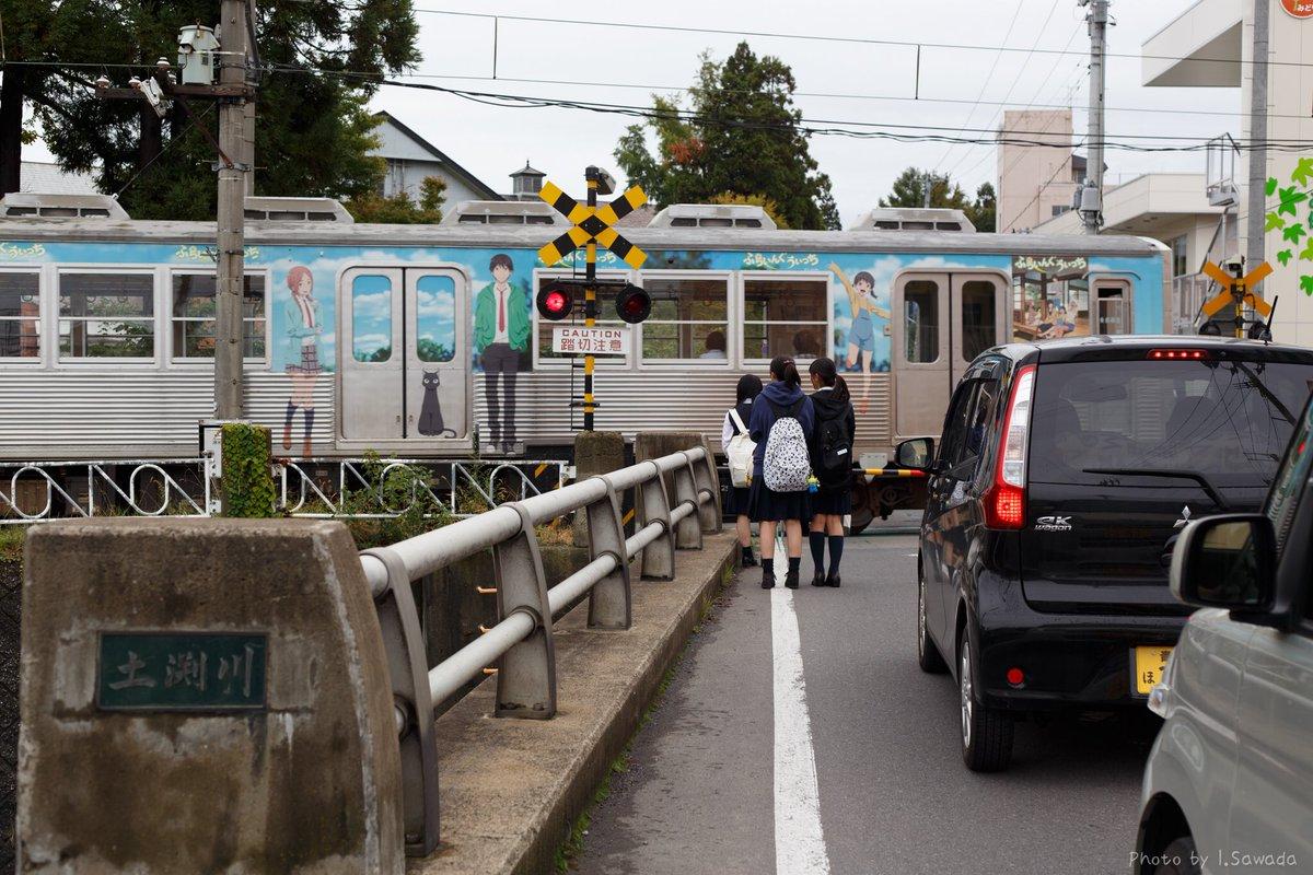 「日常と非日常」 通りすがり、ちょうどラッピング電車の通過とタイミングがあったからやってみた。後悔なんてあんまりない!!