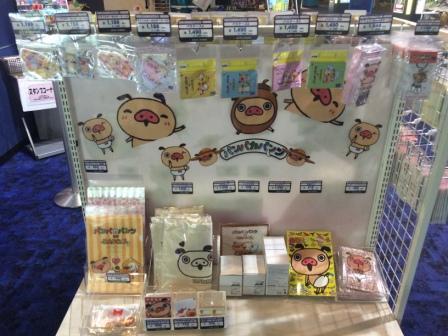 10月注目のイオンシネマの「こども映画祭」、パンパカパンツやねこねこ日本史のグッズを先行販売しています。大きくコーナー展