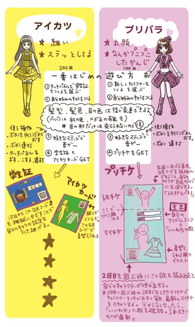 小学生のエロリ画像を集めるスレ172ワッチョイ [無断転載禁止]©bbspink.com->画像>1095枚