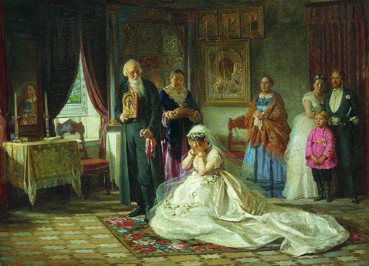 учебник брачно- семейное право америки в 19 веке меня такое