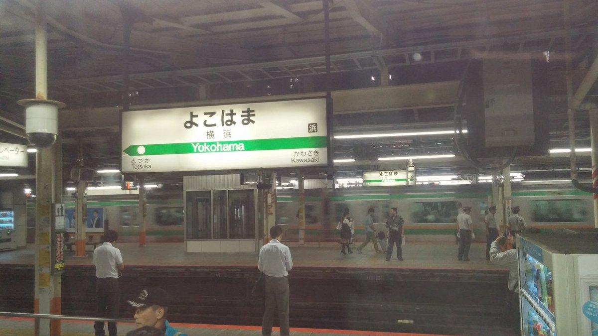 湘南ライナー3号乗ってたら「本日に限りまして横浜駅にて一旦停車いまします」なんて放送流れたから、なんだ?と思ったら583の団臨対策で横浜駅の6番線をしばらく使わないようにしてるのね。5番の副本線入るから通過出来ずに一旦止まったのか。 https://t.co/mQ6yN1jSic