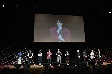 小野大輔さんの選択や石田彰さんとキャラの意外な共通点が判明した『Dimension W』イベント  #dimension