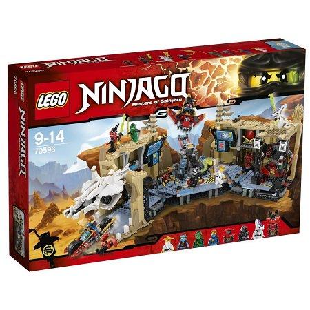 レゴ LEGO ニンジャゴー 洞窟基地 ニンジャベースX 70596
