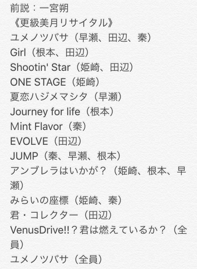 9/24(土)実験型2.5次元女神ライブ2016 in September@吉祥寺CLUB SEATA#F_VENUS【