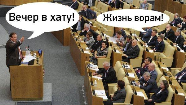 В новой Госдуме будет 10 депутатов с судимостью https://t.co/SEAF0cGwUZ